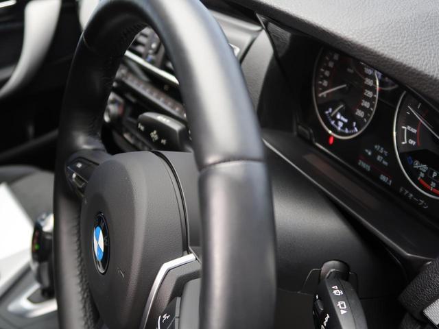 118d Mスポーツ コンフォートPKG パーキングサポートPKG LEDヘッドライト コンフォートアクセス デュアルオートエアコン 純正ナビ バックカメラ レーンキーピング 衝突軽減システム(27枚目)