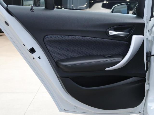 118d Mスポーツ コンフォートPKG パーキングサポートPKG LEDヘッドライト コンフォートアクセス デュアルオートエアコン 純正ナビ バックカメラ レーンキーピング 衝突軽減システム(35枚目)