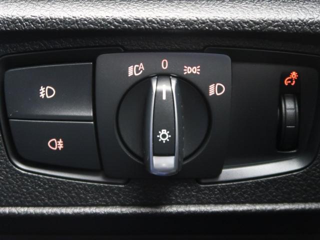 118d Mスポーツ コンフォートPKG パーキングサポートPKG LEDヘッドライト コンフォートアクセス デュアルオートエアコン 純正ナビ バックカメラ レーンキーピング 衝突軽減システム(36枚目)