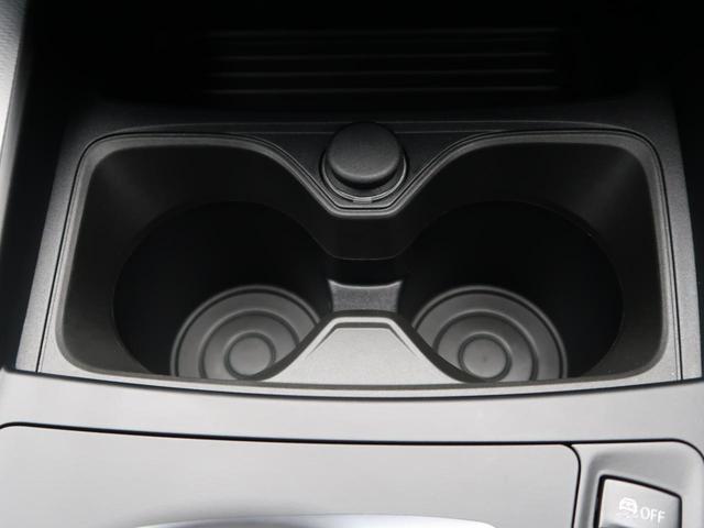 118d Mスポーツ コンフォートPKG パーキングサポートPKG LEDヘッドライト コンフォートアクセス デュアルオートエアコン 純正ナビ バックカメラ レーンキーピング 衝突軽減システム(43枚目)
