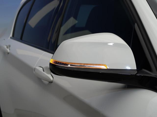 118d Mスポーツ コンフォートPKG パーキングサポートPKG LEDヘッドライト コンフォートアクセス デュアルオートエアコン 純正ナビ バックカメラ レーンキーピング 衝突軽減システム(46枚目)