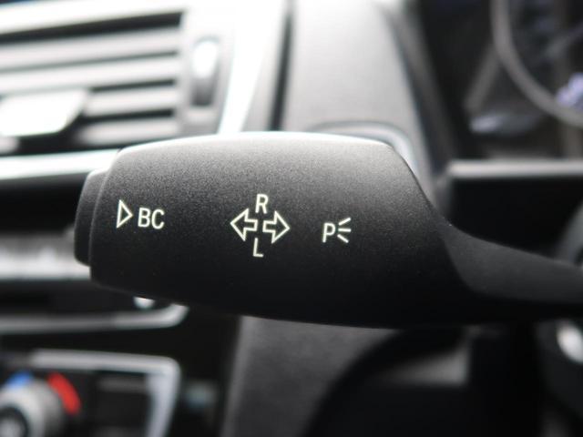 118d Mスポーツ コンフォートPKG パーキングサポートPKG LEDヘッドライト コンフォートアクセス デュアルオートエアコン 純正ナビ バックカメラ レーンキーピング 衝突軽減システム(47枚目)