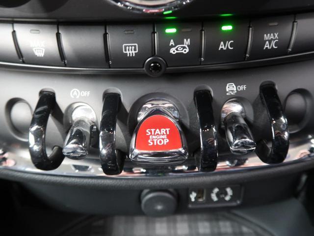 クーパー クラブマン ペッパーPKG LEDヘッドランプ 純正HDDナビ バックカメラ クルーズコントロール ミラー内蔵ETC 純正17インチアルミホイール コンフォートアクセス Bluetooth接続可 禁煙車(6枚目)