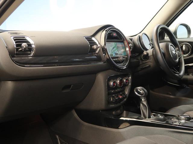 クーパー クラブマン ペッパーPKG LEDヘッドランプ 純正HDDナビ バックカメラ クルーズコントロール ミラー内蔵ETC 純正17インチアルミホイール コンフォートアクセス Bluetooth接続可 禁煙車(7枚目)