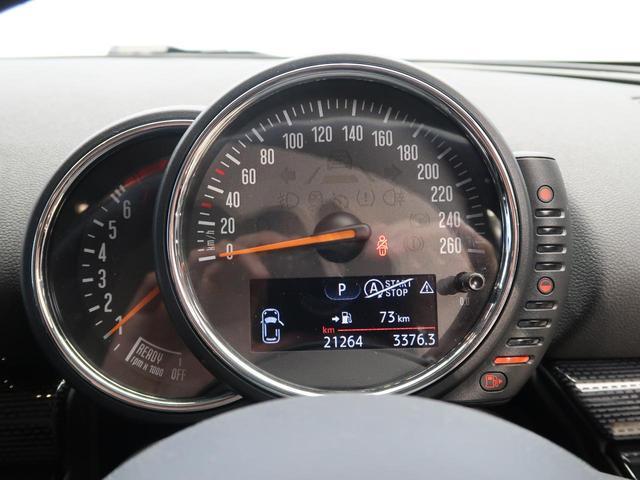 クーパー クラブマン ペッパーPKG LEDヘッドランプ 純正HDDナビ バックカメラ クルーズコントロール ミラー内蔵ETC 純正17インチアルミホイール コンフォートアクセス Bluetooth接続可 禁煙車(11枚目)