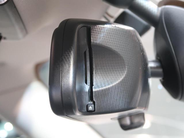 クーパー クラブマン ペッパーPKG LEDヘッドランプ 純正HDDナビ バックカメラ クルーズコントロール ミラー内蔵ETC 純正17インチアルミホイール コンフォートアクセス Bluetooth接続可 禁煙車(20枚目)