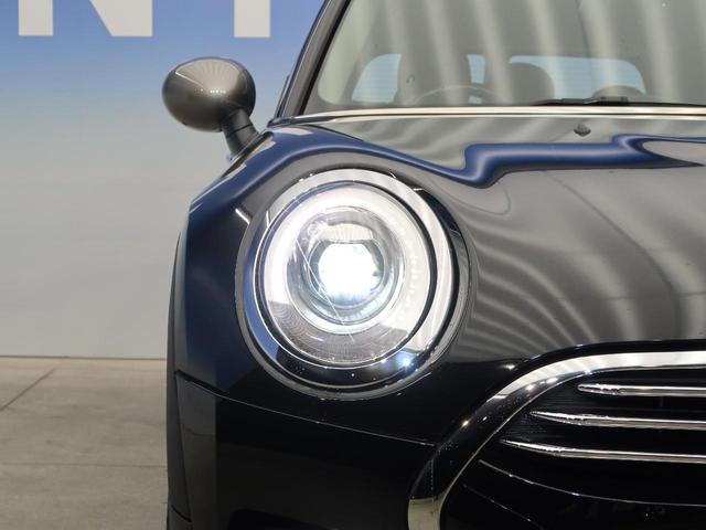 クーパー クラブマン ペッパーPKG LEDヘッドランプ 純正HDDナビ バックカメラ クルーズコントロール ミラー内蔵ETC 純正17インチアルミホイール コンフォートアクセス Bluetooth接続可 禁煙車(21枚目)