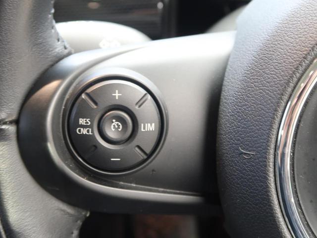 クーパー クラブマン ペッパーPKG LEDヘッドランプ 純正HDDナビ バックカメラ クルーズコントロール ミラー内蔵ETC 純正17インチアルミホイール コンフォートアクセス Bluetooth接続可 禁煙車(24枚目)