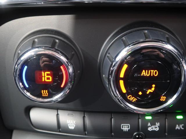 クーパー クラブマン ペッパーPKG LEDヘッドランプ 純正HDDナビ バックカメラ クルーズコントロール ミラー内蔵ETC 純正17インチアルミホイール コンフォートアクセス Bluetooth接続可 禁煙車(27枚目)