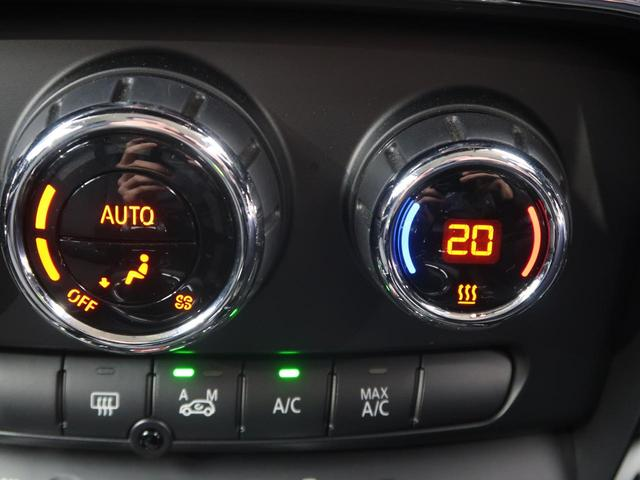 クーパー クラブマン ペッパーPKG LEDヘッドランプ 純正HDDナビ バックカメラ クルーズコントロール ミラー内蔵ETC 純正17インチアルミホイール コンフォートアクセス Bluetooth接続可 禁煙車(28枚目)