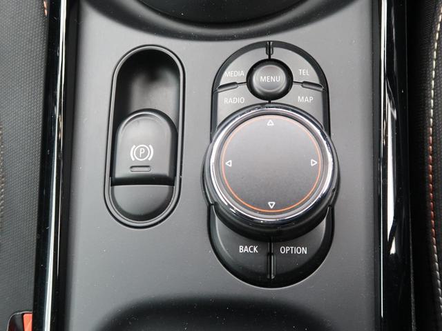 クーパー クラブマン ペッパーPKG LEDヘッドランプ 純正HDDナビ バックカメラ クルーズコントロール ミラー内蔵ETC 純正17インチアルミホイール コンフォートアクセス Bluetooth接続可 禁煙車(29枚目)