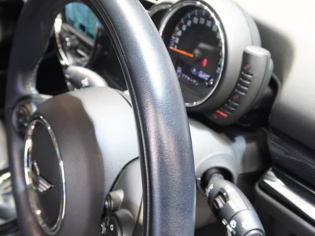 クーパー クラブマン ペッパーPKG LEDヘッドランプ 純正HDDナビ バックカメラ クルーズコントロール ミラー内蔵ETC 純正17インチアルミホイール コンフォートアクセス Bluetooth接続可 禁煙車(30枚目)