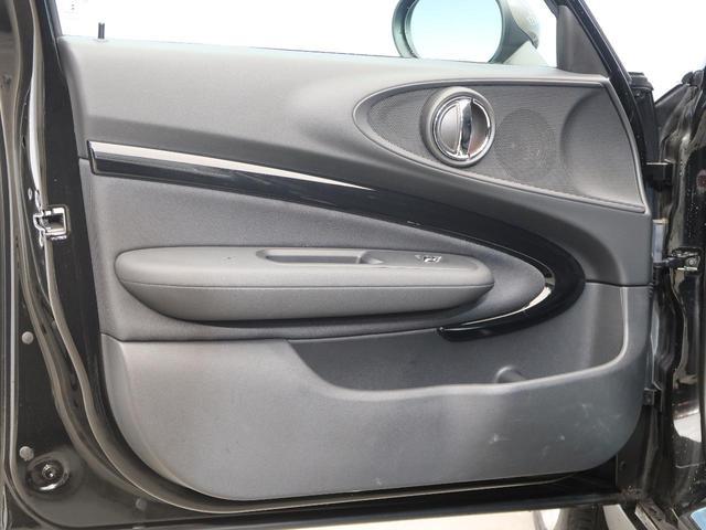 クーパー クラブマン ペッパーPKG LEDヘッドランプ 純正HDDナビ バックカメラ クルーズコントロール ミラー内蔵ETC 純正17インチアルミホイール コンフォートアクセス Bluetooth接続可 禁煙車(36枚目)