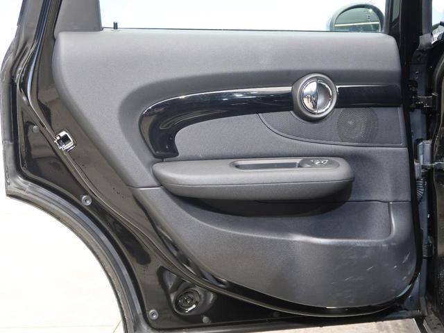 クーパー クラブマン ペッパーPKG LEDヘッドランプ 純正HDDナビ バックカメラ クルーズコントロール ミラー内蔵ETC 純正17インチアルミホイール コンフォートアクセス Bluetooth接続可 禁煙車(38枚目)