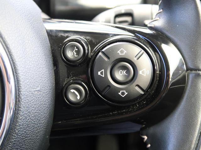 クーパー LEDライトPKG ユニオンジャックLEDリアコンビネーションランプ カメラ/パーキングアシストPKG パークディスタンスコントロール ペッパーPKG コンフォートアクセス ナビゲーションPKG(27枚目)