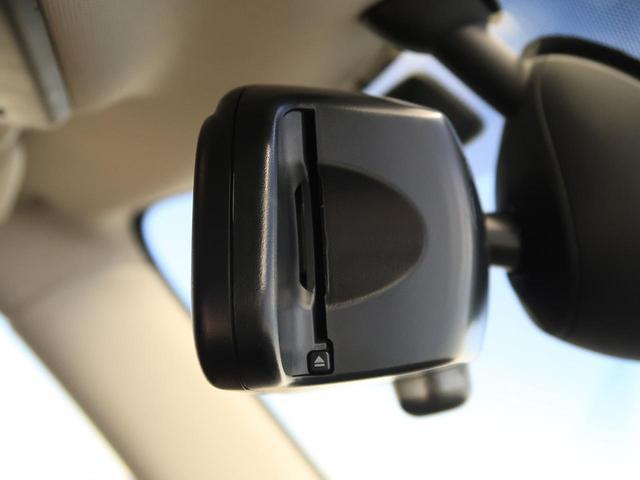 クーパーSD セブン 特別仕様車 チェック柄入りハーフレザーシート 純正17インチAW 純正HDDナビ レインセンサー オートライト LEDヘッドライト コンフォートアクセス エキサイトメントPKG ライトPKG 禁煙車(7枚目)
