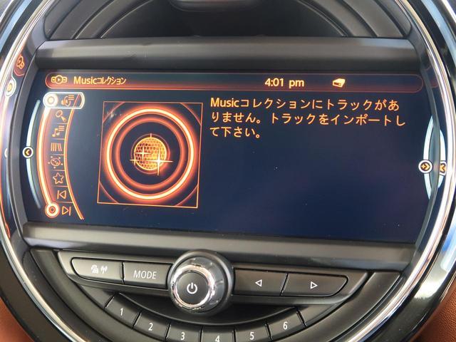 クーパーSD セブン 特別仕様車 チェック柄入りハーフレザーシート 純正17インチAW 純正HDDナビ レインセンサー オートライト LEDヘッドライト コンフォートアクセス エキサイトメントPKG ライトPKG 禁煙車(25枚目)