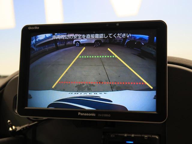 ゼン クルーズコントロール 社外ナビ フルセグ バックカメラ 禁煙車 ETC Bluetooth接続 USB接続可能(4枚目)