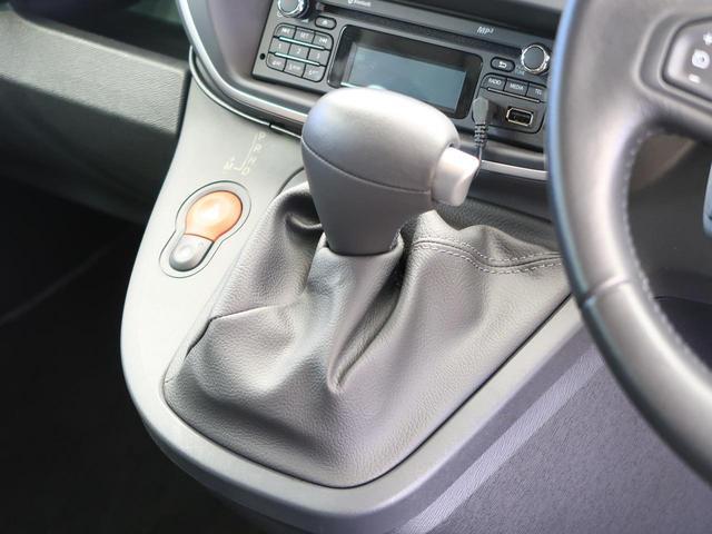 ゼン クルーズコントロール 社外ナビ フルセグ バックカメラ 禁煙車 ETC Bluetooth接続 USB接続可能(9枚目)