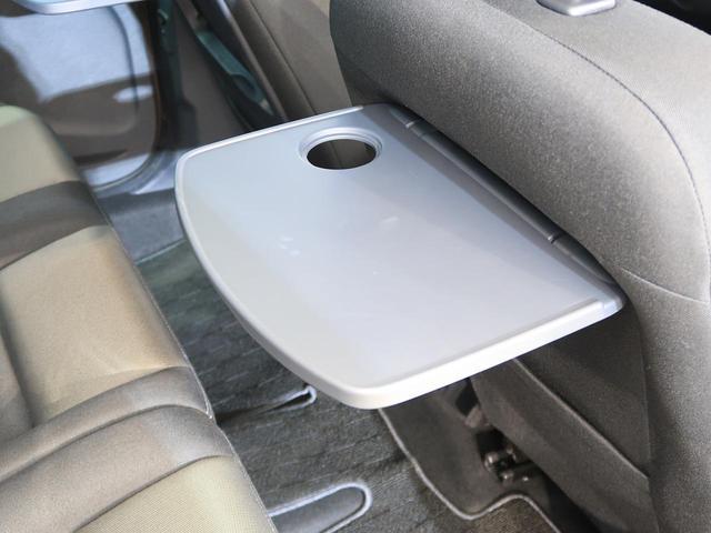 ゼン クルーズコントロール 社外ナビ フルセグ バックカメラ 禁煙車 ETC Bluetooth接続 USB接続可能(40枚目)