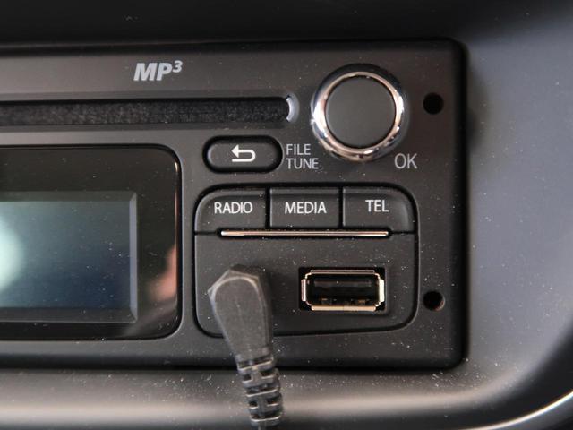 ゼン クルーズコントロール 社外ナビ フルセグ バックカメラ 禁煙車 ETC Bluetooth接続 USB接続可能(42枚目)