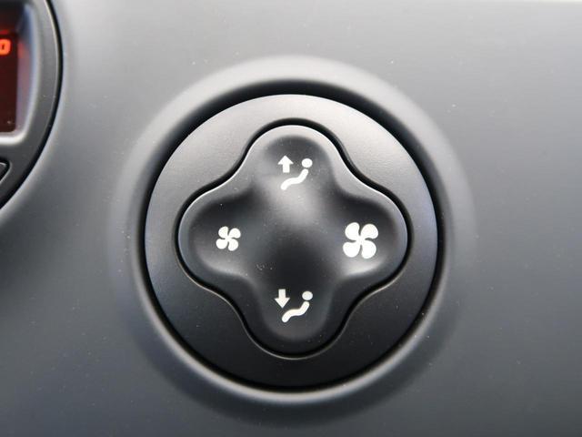 ゼン クルーズコントロール 社外ナビ フルセグ バックカメラ 禁煙車 ETC Bluetooth接続 USB接続可能(44枚目)