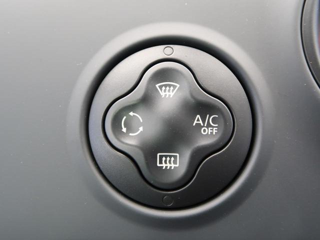 ゼン クルーズコントロール 社外ナビ フルセグ バックカメラ 禁煙車 ETC Bluetooth接続 USB接続可能(45枚目)
