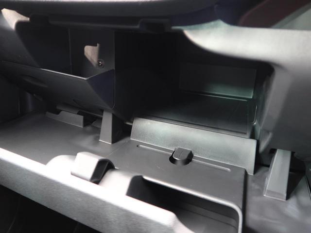 ゼン クルーズコントロール 社外ナビ フルセグ バックカメラ 禁煙車 ETC Bluetooth接続 USB接続可能(46枚目)