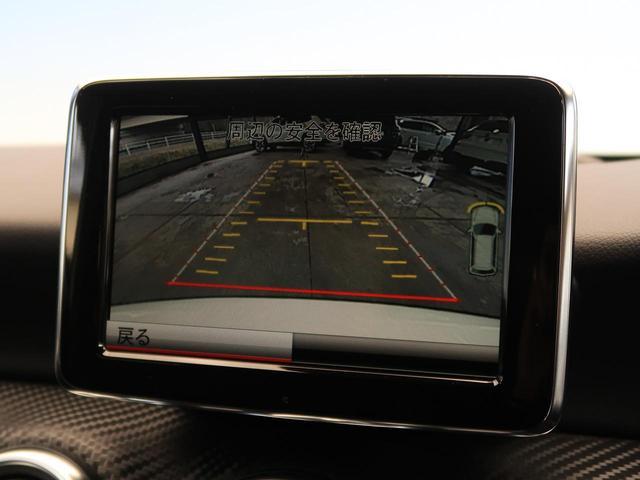 A180 スポーツ ナイトPKG 純正HDDナビ バックカメラ パークトロニック HIDヘッドライト プライバシーガラス パワーシート 純正18インチAW パドルシフト ETC車載器 スポーツサスペンション 禁煙車(5枚目)