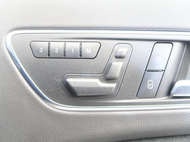 A180 スポーツ ナイトPKG 純正HDDナビ バックカメラ パークトロニック HIDヘッドライト プライバシーガラス パワーシート 純正18インチAW パドルシフト ETC車載器 スポーツサスペンション 禁煙車(24枚目)