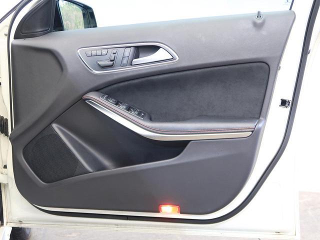 A180 スポーツ ナイトPKG 純正HDDナビ バックカメラ パークトロニック HIDヘッドライト プライバシーガラス パワーシート 純正18インチAW パドルシフト ETC車載器 スポーツサスペンション 禁煙車(31枚目)
