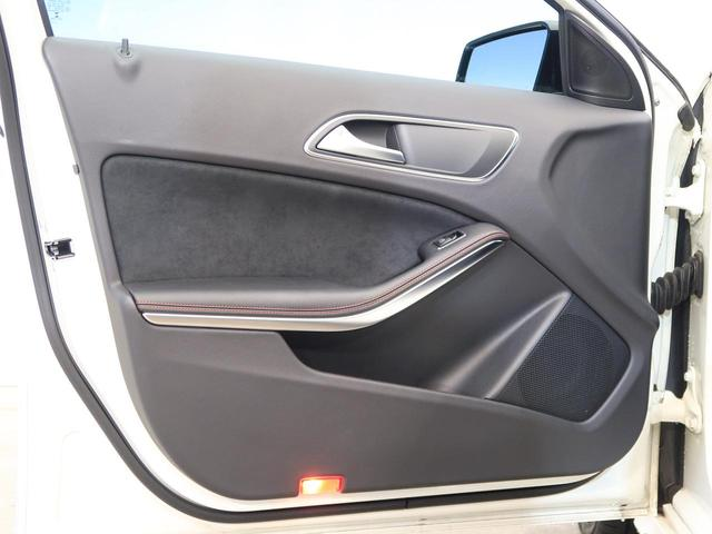 A180 スポーツ ナイトPKG 純正HDDナビ バックカメラ パークトロニック HIDヘッドライト プライバシーガラス パワーシート 純正18インチAW パドルシフト ETC車載器 スポーツサスペンション 禁煙車(32枚目)
