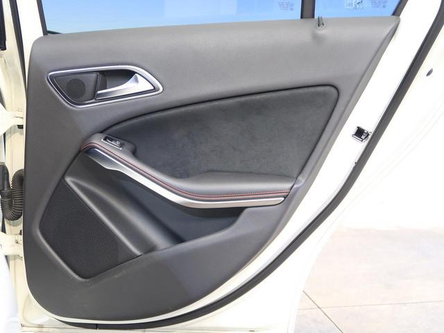 A180 スポーツ ナイトPKG 純正HDDナビ バックカメラ パークトロニック HIDヘッドライト プライバシーガラス パワーシート 純正18インチAW パドルシフト ETC車載器 スポーツサスペンション 禁煙車(33枚目)
