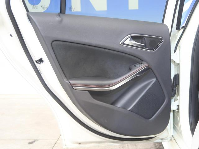 A180 スポーツ ナイトPKG 純正HDDナビ バックカメラ パークトロニック HIDヘッドライト プライバシーガラス パワーシート 純正18インチAW パドルシフト ETC車載器 スポーツサスペンション 禁煙車(34枚目)