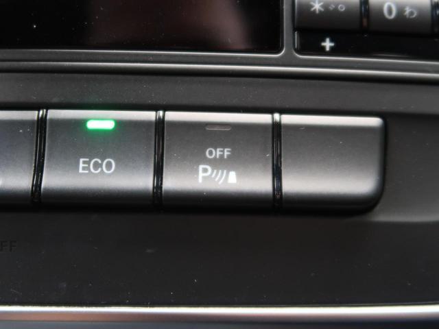 A180 スポーツ ナイトPKG 純正HDDナビ バックカメラ パークトロニック HIDヘッドライト プライバシーガラス パワーシート 純正18インチAW パドルシフト ETC車載器 スポーツサスペンション 禁煙車(40枚目)