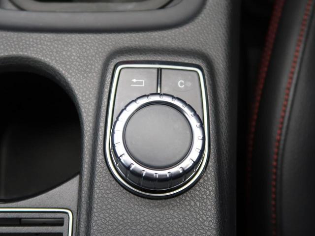A180 スポーツ ナイトPKG 純正HDDナビ バックカメラ パークトロニック HIDヘッドライト プライバシーガラス パワーシート 純正18インチAW パドルシフト ETC車載器 スポーツサスペンション 禁煙車(42枚目)
