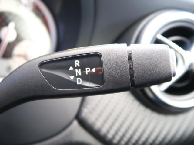A180 スポーツ ナイトPKG 純正HDDナビ バックカメラ パークトロニック HIDヘッドライト プライバシーガラス パワーシート 純正18インチAW パドルシフト ETC車載器 スポーツサスペンション 禁煙車(43枚目)