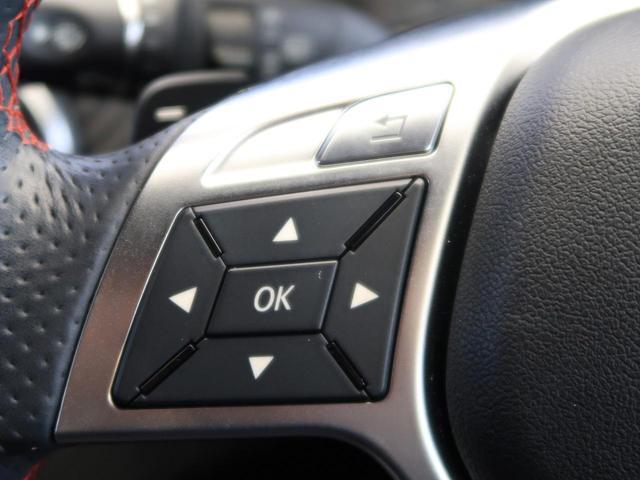A180 スポーツ ナイトPKG 純正HDDナビ バックカメラ パークトロニック HIDヘッドライト プライバシーガラス パワーシート 純正18インチAW パドルシフト ETC車載器 スポーツサスペンション 禁煙車(44枚目)