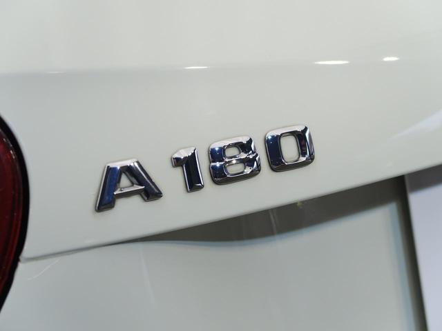 A180 スポーツ ナイトPKG 純正HDDナビ バックカメラ パークトロニック HIDヘッドライト プライバシーガラス パワーシート 純正18インチAW パドルシフト ETC車載器 スポーツサスペンション 禁煙車(46枚目)