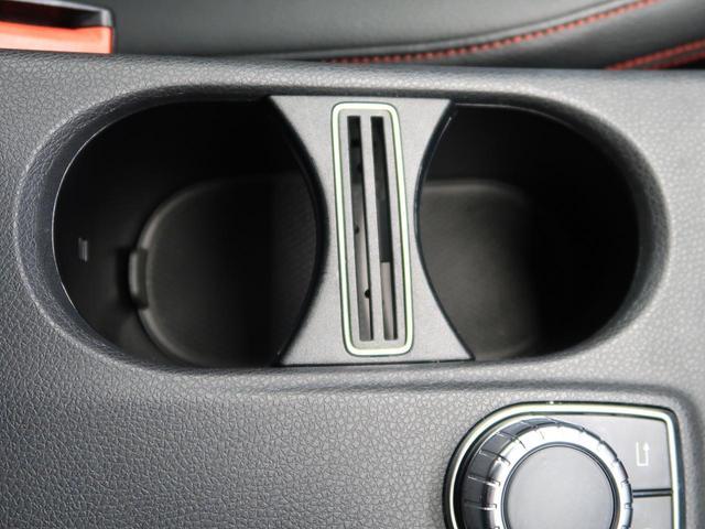 A180 スポーツ ナイトPKG 純正HDDナビ バックカメラ パークトロニック HIDヘッドライト プライバシーガラス パワーシート 純正18インチAW パドルシフト ETC車載器 スポーツサスペンション 禁煙車(47枚目)