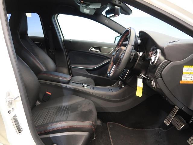 A180 スポーツ ナイトPKG レーダーセーフティPKG パークトロニック 純正HDDナビ バックカメラ ETC車載器 HIDヘッドライト フルセグ ブラインドスポットアシスト 衝突軽減システム(10枚目)