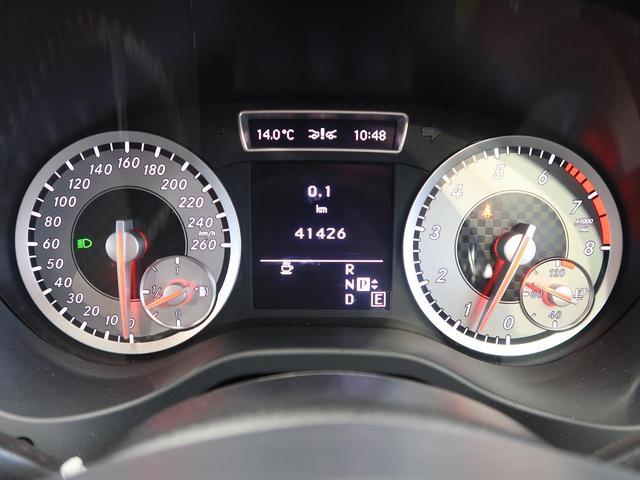 A180 スポーツ ナイトPKG レーダーセーフティPKG パークトロニック 純正HDDナビ バックカメラ ETC車載器 HIDヘッドライト フルセグ ブラインドスポットアシスト 衝突軽減システム(13枚目)