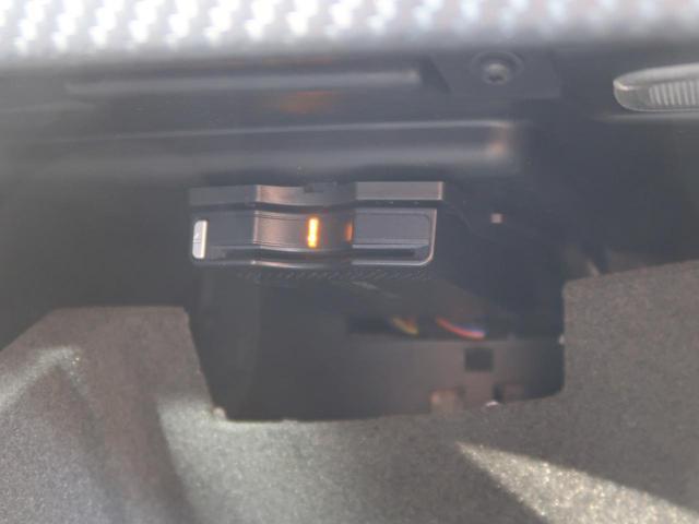 A180 スポーツ ナイトPKG レーダーセーフティPKG パークトロニック 純正HDDナビ バックカメラ ETC車載器 HIDヘッドライト フルセグ ブラインドスポットアシスト 衝突軽減システム(22枚目)