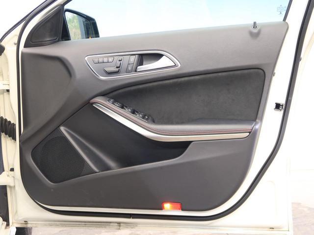 A180 スポーツ ナイトPKG レーダーセーフティPKG パークトロニック 純正HDDナビ バックカメラ ETC車載器 HIDヘッドライト フルセグ ブラインドスポットアシスト 衝突軽減システム(31枚目)