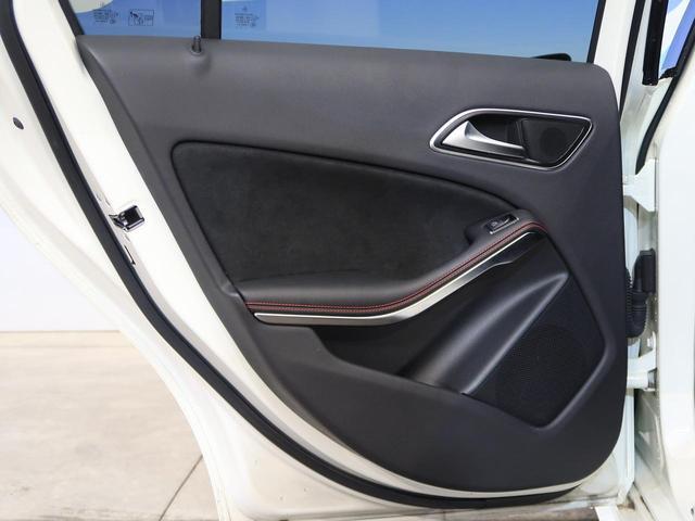 A180 スポーツ ナイトPKG レーダーセーフティPKG パークトロニック 純正HDDナビ バックカメラ ETC車載器 HIDヘッドライト フルセグ ブラインドスポットアシスト 衝突軽減システム(34枚目)