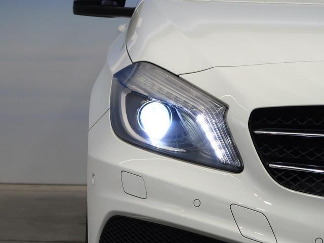 A180 スポーツ ナイトPKG レーダーセーフティPKG パークトロニック 純正HDDナビ バックカメラ ETC車載器 HIDヘッドライト フルセグ ブラインドスポットアシスト 衝突軽減システム(37枚目)