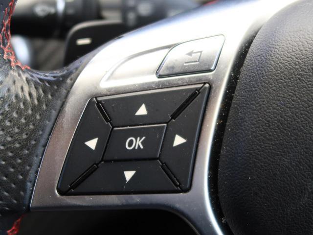 A180 スポーツ ナイトPKG レーダーセーフティPKG パークトロニック 純正HDDナビ バックカメラ ETC車載器 HIDヘッドライト フルセグ ブラインドスポットアシスト 衝突軽減システム(41枚目)