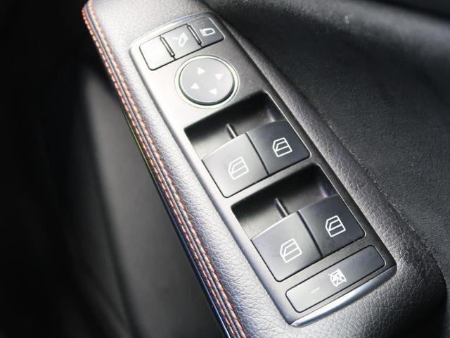 A180 スポーツ ナイトPKG レーダーセーフティPKG パークトロニック 純正HDDナビ バックカメラ ETC車載器 HIDヘッドライト フルセグ ブラインドスポットアシスト 衝突軽減システム(43枚目)