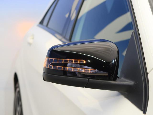 A180 スポーツ ナイトPKG レーダーセーフティPKG パークトロニック 純正HDDナビ バックカメラ ETC車載器 HIDヘッドライト フルセグ ブラインドスポットアシスト 衝突軽減システム(44枚目)