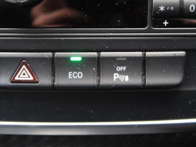 A180 スポーツ ナイトPKG レーダーセーフティPKG パークトロニック 純正HDDナビ バックカメラ ETC車載器 HIDヘッドライト フルセグ ブラインドスポットアシスト 衝突軽減システム(46枚目)
